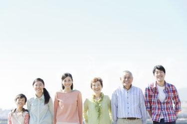 家族メンバーのグループカウンセリングご案内